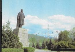KAZAKISTAN - ALMA ATA - MONUMENTO A ABAY KUNANBAYEV -  EDIZIONE USSR 1989 - NUOVA NV - Kazakistan