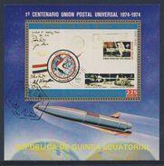 Equatorial Guinea / Guinee Equatorial 1974 B109 - Used - Moonletter - July 30 1971/ Monbrief By Apollo 15 / UPU - U.P.U.