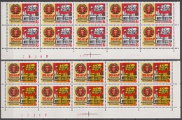 USSR 07.10.1979 Mi # 4888, Soloviev # 5006, SC # 4938 VARIETY YELLOW FACES & BUILDINGS 30th Anniversary Of GDR MNH OG - 1923-1991 USSR