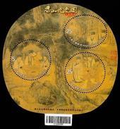 Taiwan Ancient Chinese Painting-Nine Elders Of MT. Hsiang 2010 (miniature Sheet) MNH *odd Shape *unusual - 1945-... Republic Of China