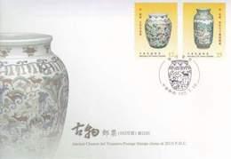 Taiwan Ancient Chinese Art Treasures 2013 (stamp FDC) - 1945-... République De Chine