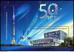 RUSSIA 2017 Block MNH ** VF OSTANKINO TELEVISION Tower Tour TV Centre COMMUNICATION Radio Telecom 2284-85 - Télécom