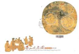 Taiwan Ancient Chinese Painting-Nine Elders Of MT. Hsiang 2010 (miniature FDC) *odd Shape *unusual - 1945-... Republic Of China