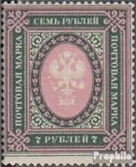 Russland 80D Y B II Mit Falz 1910 Wappen - 1857-1916 Empire