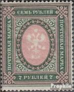 Rußland 80A X B II Mit Falz 1910 Wappen - 1857-1916 Empire