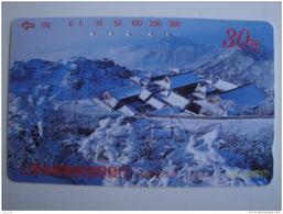1 Tamura Phonecard From China -  Temple - China