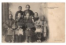 VIET NAM - CHOLON Une Famille Chinoise, Pionnière - Vietnam