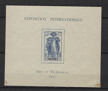 "Dahomey Bloc YT 1 "" Exposition Internationale : Arts "" 1937 Neuf* - Non Classés"