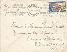 Cameroun Cameroon 1958 Yaounde Autonomy Flag Slogan OMEC Cover - Kameroen (1915-1959)