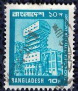 Bangladesh 1978 Oblitéré Used Usine De Fertilisants De Fenchuganj - Bangladesh