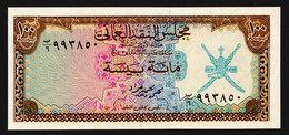 OMAN 100 BAISA ND(1973) Pick 7a Unc - Oman