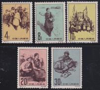 CINA 1961  Renaissance  Du  Tibet  Yv. 1374-78 Gomma Integra MNH** - Nuovi