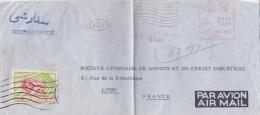 IRAN  :  Oblitération Mécanique De Téhéran Avec Complément Taxe Sur Recommandé Pour La France - Iran