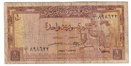 Syria 1 Pound 1958 - Siria