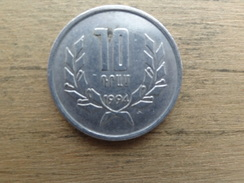 Armenie  10  Dram  1994  Km 58 - Arménie