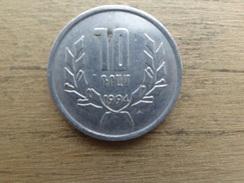 Armenie  10  Dram  1994  Km 58 - Armenia