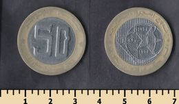 Algeria 50 Dinars 1994 - Algeria
