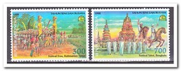 Indonesië 1998, Postfris MNH, National Tourism Decade - Indonesië
