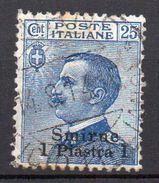 Smirne 1909  Sovrastampato. N. 4 Timbrato Used - Buitenlandse Kantoren