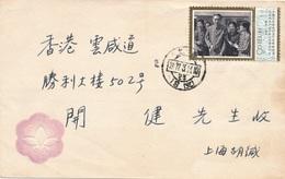 Lettre De Chine China Asia Mao - 1949 - ... République Populaire