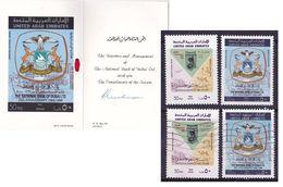 UAE 1988. Dubai National Bank. Sätze & Special - Ver. Arab. Emirate