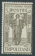 1926 TRIPOLITANIA PRO ISTITUTO COLONIALE 10 CENT MNH ** - CZ2-8 - Tripolitania