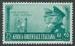 1941 AOI FRATELLANZA D'ARMI 25 CENT MH * - E105 - Africa Orientale Italiana