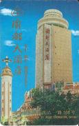 Yu Du Hotel - Chongqing, China - Hotel Room Key Card - Hotel Keycards