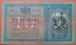 FIUME - RIJEKA 10 KRONEN ND 1918 (OLD DATE 1944), ITALY, CROATIA, AUSTRIA, HUNGARY, SEAL ON REVERSE, ORIGINAL SEAL, RARE - Unclassified