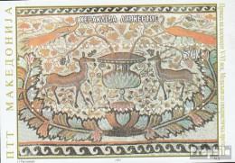 Makedonien Block5 (kompl.Ausg.) Postfrisch 1997 Archäologische Funde - Macedonië
