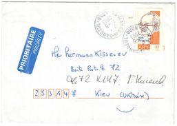 FRANCIA - France - 2003 - 0,58 € Alain Bosquet - Prioritaire - Seul - Viaggiata Da Marcq-en-Barœul Per Kiev, Ukraine - Storia Postale