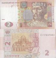 Ukraine Pick-Nr: 117d Bankfrisch 2013 2 Hryven - Ukraine
