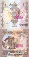 Pakistan Pick-Nr: 26b Bankfrisch 1982 1 Rupee - Pakistan