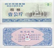 Volksrepublik China Blau B Chinesischer Reisgutschein Bankfrisch 1987 1 Jin - China