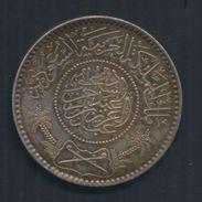 °°° SAUDI ARABIA - 1 RIYAL 1935 ? SILVER °°° - Arabia Saudita