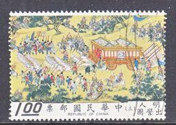 ROC  1776 C   (o) - 1945-... Republic Of China