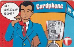 Hong Kong, HKT-027AB,  Calling To... China, 2 Scans. - Hong Kong