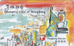 Hong Kong, HKT-033A, Panoramic View Of Hong Kong, 2 Scans. - Hong Kong