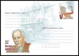 UKRAINE 2017. (T-0185) VASYL BORODAY (1917-2010), SCULPTOR. Postal Stationery Stamped Cover (**) - Ukraine