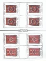 Tschechien 627Klb-628Klb Kleinbogen (kompl.Ausg.) Postfrisch 2010 Teppiche - Tschechische Republik