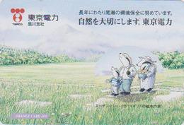 Carte Orange Japon - Animal - BLAIREAU - Famille En Balade - BD COMICS BADGER Japan Prepaid JR Card - DACHS - TEPCO 204 - BD