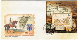 Belarus 2017 FDC 950 Years Since The First Written Reference To Minsk, Horse Horses - Bielorussia