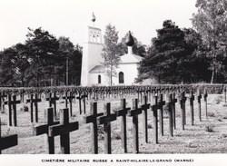 Saint-Hilaire-le-Grand . Carte Photo (cimetière Militaire Russe) - France