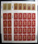 Thailand Stamp FS 2002 Thai Heritage Conservation 15th Series - Thailand