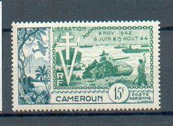 CAM 387 - YT PA 44 ** - Kamerun (1915-1959)