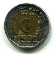 200 Dinars 2012 / 1433 (Première Année De Frappe De Ce Type) - Algeria