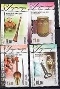 Kyrgyzstan 2011. National Musical Instruments.  MNH - Kirgisistan
