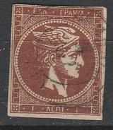 Grece N° 33 Brun 1 L Sans Chiffre Au Verso - Gebraucht