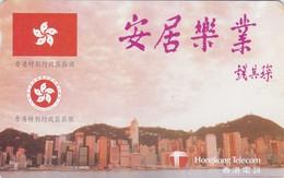 Hong Kong, HKT062a, View Of Hong Kong, 2 Scans. - Hong Kong