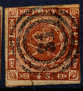 Stamp  Denmark 1854-63? Used Lot12 - 1851-63 (Frederik VII)